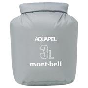バッグ モンベル 防水 エコバッグ、手がふさがって動きにくい!解決してくれたのはモンベルでした